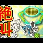 【9/8】ブラックキュレムでつちのこ絶叫 3DS UFOキャッチャー バッジとれーるセンター実況 マンムー練習台・ダークライ台・ブラックキュレム台[ゲーム実況bygames tuthinoko]