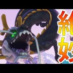 【ドラクエ11】ドラゴン斬りを正しく使用してしまう男-PART62-【ドラゴンクエスト11実況】[ゲーム実況byよしなま]