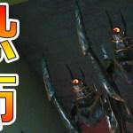 【巨影都市】バイオハザード7実況プレイ-PART2-【実況】[ゲーム実況byよしなま]