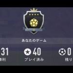 live 【FIFA18 Genius FIFA Boy's Elite Update weekend Stream[ゲーム実況byちゃまくん家ウイニングイレブン!FIFA!]