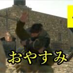 【MGS5TPP #2】ジーンのメタルギアソリッドV:TPP[ゲーム実況byジーンのゲームチャンネル]