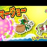 【11/1】ジュナイパー、アマージョを狙う 3DS UFOキャッチャー バッジとれーるセンター実況 スプラ練習台・アマージョ台・どうぶつの森台[ゲーム実況bygames tuthinoko]