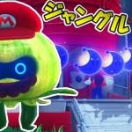【スーパーマリオオデッセイ】マリオ球根になる‼PART4[ゲーム実況byさとちん]