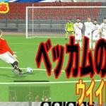 サッカーゲーム【ウイイレ2018】第33ぱぁ「あれ?まさか。。。」myClub日本一目指すゲーム実況!!!pes ウイニングイレブン[ゲーム実況byちゃまくん家ウイニングイレブン!FIFA!]
