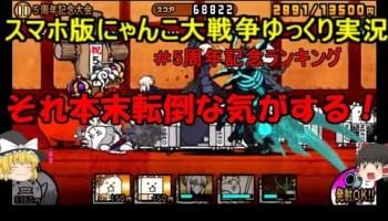 ゲーム 実況 局 カンヘル アット