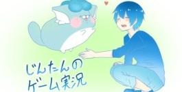 【モンスト】覇者の塔制覇放送[ゲーム実況byじんたん]
