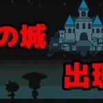 アンダインに追われていたらいい景色と謎の城を発見!アンダーテールを実況プレイ!【#6】[ゲーム実況byブースト]