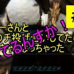 【リアルマイクラ #6】過去の記憶を求めて【ARK: Survival Evolved】[ゲーム実況byジーンのゲームチャンネル]