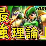 【ARMS】これで最後の追加キャラ!理論上最強『ドクターコイル』が超カッコいいぞぉぉおぉ!![ゲーム実況byポルンガ]