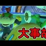 【実況】 マリオカート8DX でたわむれる Part43 ゴールまでが遠足[ゲーム実況byシンのたわむれチャンネル]