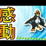 【1/31】立った!エンペルトが立ったよ! 3DS UFOキャッチャー バッジとれーるセンター実況 カービィ練習台・ドーナツくまさん台[ゲーム実況bygames tuthinoko]