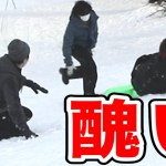 超絶醜い戦い!男4人での雪遊びが地獄すぎる[ゲーム実況byキヨ。]