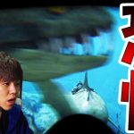 【ARK実況】海きょわい-PART28-【ark survival evolved】[ゲーム実況byよしなま]