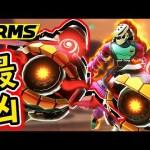 【ARMS】全アーム最強火力を誇る顔面凶器のハンドロックを使ってランクマ!【全国ベスト4】[ゲーム実況byポルンガ]
