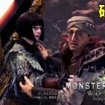 【MHW】沼地のジュラトドス #4 【ゲーム実況】Monster Hunter World[ゲーム実況by島津の鉄砲兵]