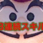 【ツムツム】フック船長3連続スキル[ゲーム実況byツムch akn.]