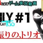 #1【ホラー】おいちゃん召喚!ポンコツ2人じゃ無理だった!OP-9時 英語翻訳有!Emily Wants To Play Too【GameMarket】[ゲーム実況byGM Channel]