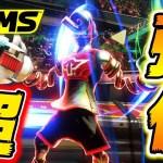 【ARMS】裏ボス『スプリングトロン』が超強化で大会荒れるレベル!?【ニンテンドースイッチ】[ゲーム実況byポルンガ]