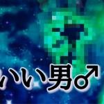 【ツムツム】いい男に反応する男【D23スペシャルミッキー】[ゲーム実況byツムch akn.]