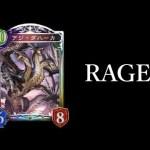 【シャドウバース】RAGEの光。RAGEの闇。【Shadowverse】[ゲーム実況byあぽろ.G]