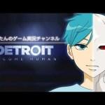 【機械VS人間】Detroit: Become Human(デトロイト ビカム ヒューマン)♯7[ゲーム実況byじんたん]