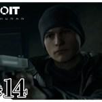#14 姉の「Detroit Become Human」【PS4 Pro 高画質】[ゲーム実況by吟醸姉妹のゲーム実況]