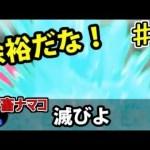 【スプラトゥーン2】フラグじゃないよ! オクト・エキスパンション でたわむれる Part5[ゲーム実況byシンのたわむれチャンネル]