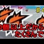 【実況】コウゲキがたくさんの カービィのエアライドでたわむれる #42[ゲーム実況byシンのたわむれチャンネル]