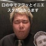 生配信【PUBG】ボンバーぱぁさんいらっしゃい!![ゲーム実況byちゃまくん家ウイニングイレブン!FIFA!]