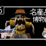 #26【ドラクエ5】はじめてのドラゴンクエストⅤ実況プレイ【PS2版】[ゲーム実況byるな坊]