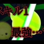 【ツムツム】スキル1最強はヨーダなのか!?[ゲーム実況byツムch akn.]