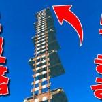 漂流生活で一番高い所にアンテナ建てたら衝撃の事実が判明した… Raft 6日目[ゲーム実況byポッキー]