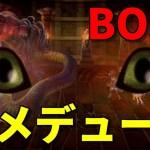 アナザーエデン #253 BOSSバトル対メデューサ戦 天蓋の塔と幽冥の魔女! アナデン Another Eden NEMOまったり実況[ゲーム実況byNemogamevideo]