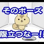 【単発実況】リス エスケープを実況プレイ[ゲーム実況by悠祐ゆっけ]