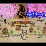 【Live】ルールさえ覚えれば無課金で一生楽しめる神ゲーそれが将棋【2018/8/20】[ゲーム実況by将棋実況チャンネル【クロノ】]