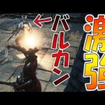 100回死んだら即終了のブラッドボーン-PART7-【Bloodborne】[ゲーム実況byよしなま]