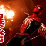 【スパイダーマン】#12:上から火炎瓶が降りまくるエレベーターがやばすぎるwww「Marvel's Spider-Man」[ゲーム実況by ベル]