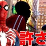 この街の平和は俺が守る!(完全週休2日 残業なし) – スパイダーマン / Spider-Man – #2[ゲーム実況byポッキー]