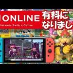 本日より「Nintendo Switch Online」が有料になったので、新サービスで遊んでみた。【ファミコン実況】[ゲーム実況byMOTTV]