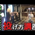 【ダーツ】日本女子No.1『鈴木未来』にフォーム見てもらったらかなり良くなったw【MOYA/モヤ】[ゲーム実況byMOYA GamesTV]