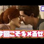 今回キスできなかったら辞めます!【PS4】スパイダーマン実況!日本語 #21[ゲーム実況byカーソンLee]