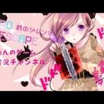 眠れない人はおいで!無双OROCHI3[ゲーム実況byじんたん]