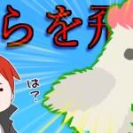 【Ultimate Chicken Horse】赤髪のとも4[ゲーム実況by赤髪のとも]
