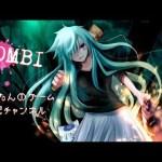 【ガチで恐怖】ZOMBI ♯2[ゲーム実況byじんたん]