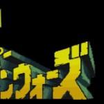 #11 スーパーファミコンウォーズ 【SFC】 【たぶやん】[ゲーム実況byたぶやんのレトロゲーム実況]