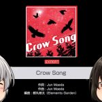 【バンドリ!ガルパ】#24 Crow Song EXPERT フルコンボ[ゲーム実況bymihoco ♪]