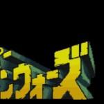 #6 スーパーファミコンウォーズ 【SFC】 【たぶやん】[ゲーム実況byたぶやんのレトロゲーム実況]