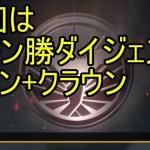 【COD:BO4】初ドン勝ダイジェスト【blackout】[ゲーム実況byジーンのゲームチャンネル]