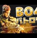 【LINEスタンプ第2弾でたよ】 PS4版Call of Duty: Black Ops 4【ブラックアウト】[ゲーム実況byさかなgame&何か]