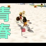 wiipartyが楽しすぎた part5[ゲーム実況byしゅうゲームズ]